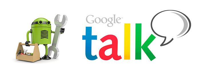 Google Talk скачать для «Андроид»