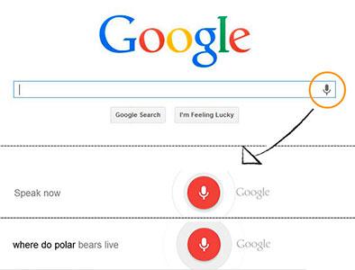 Google voice скачать для компьютера бесплатно