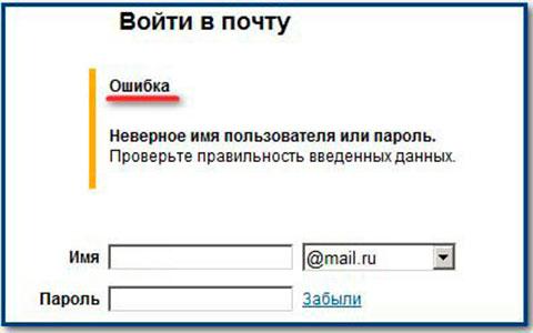 Агент Майл Ру моя страница входа на сайт