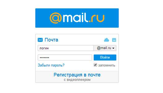 Майл Агент онлайн - как пользоваться Online сервисом