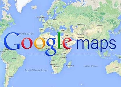 Google Voice Search скачать бесплатно