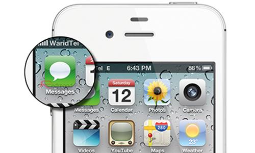 iMessage iPhone что это и как пользоваться