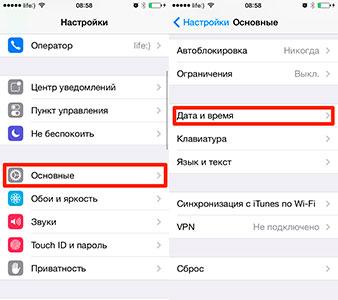 iphone-settings_main