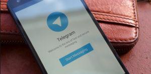 Как поменять в телеграмме язык на русский