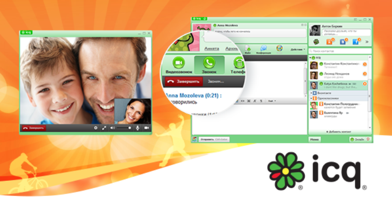 скачать ICQ для windows 7
