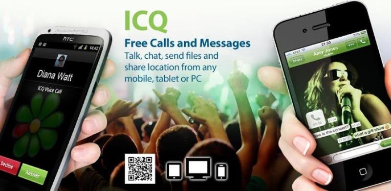не подключается ICQ