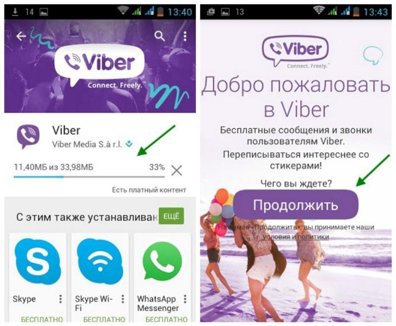как установить Вибер на телефон
