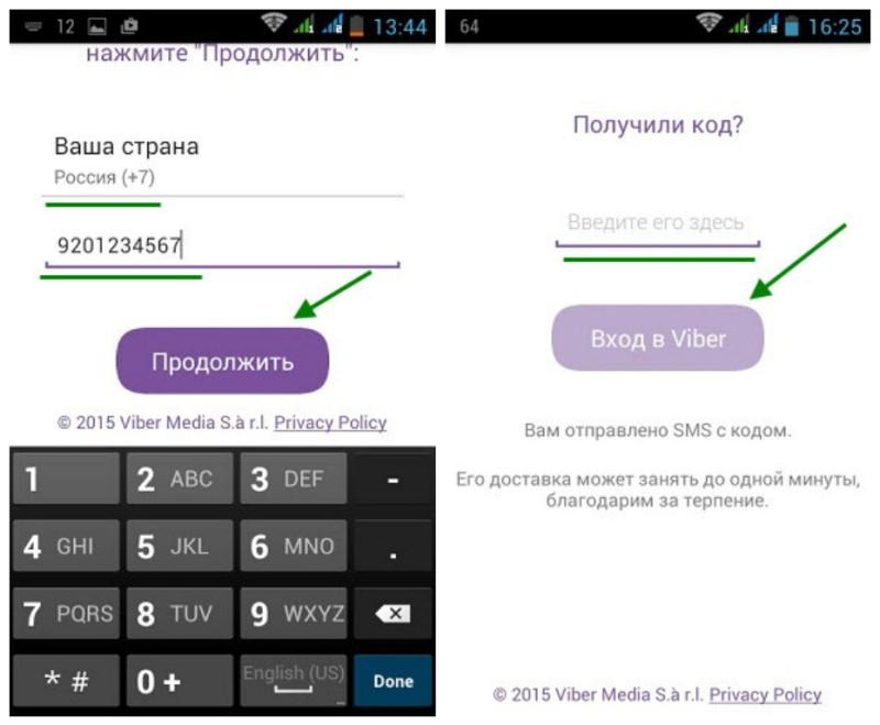 Скачать Вибер для Android