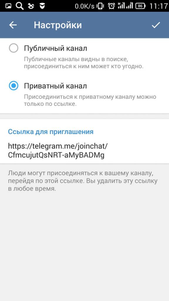 каналы Телеграмм