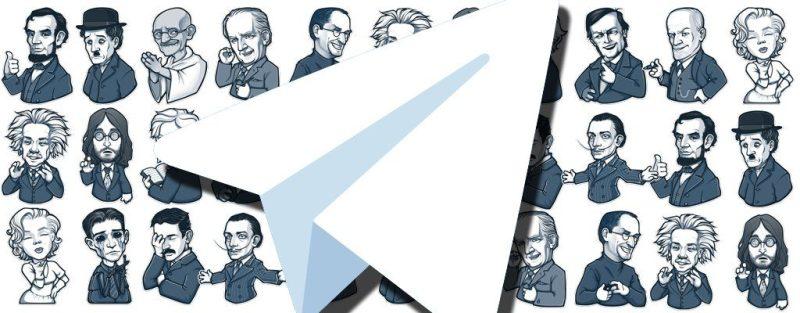 стикеры Телеграмм