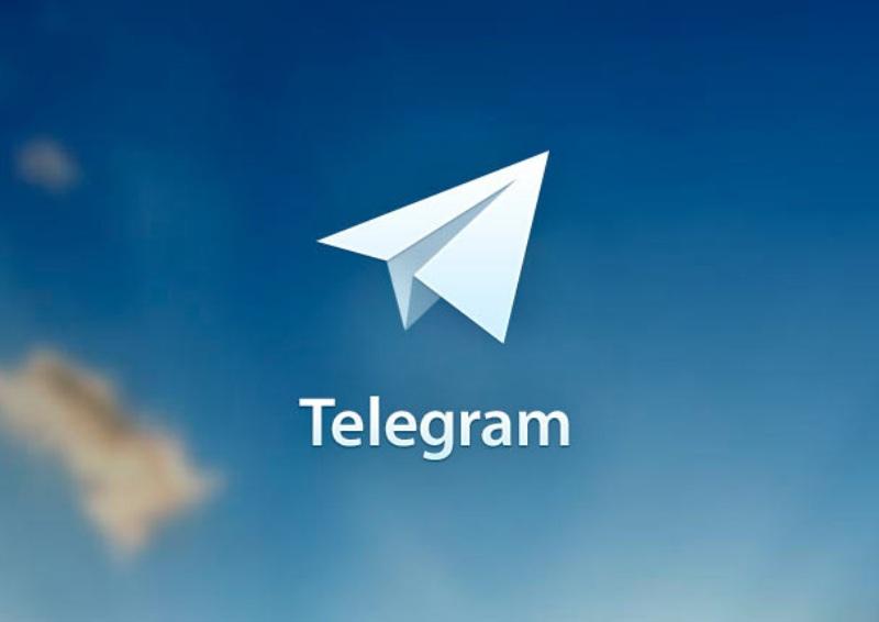 зайти в Web версию Telegram