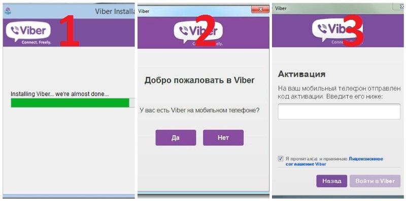 скачать Viber для windows