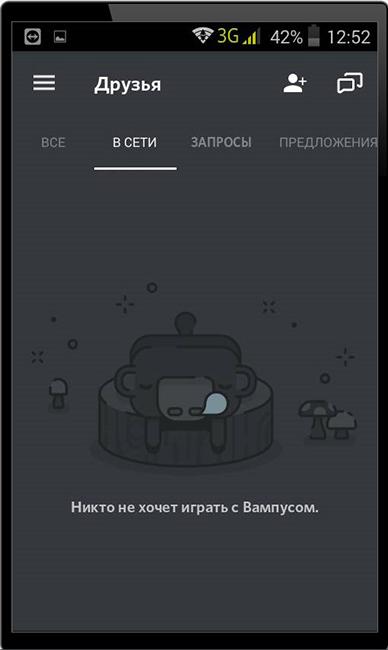 Discord на телефоне на русском