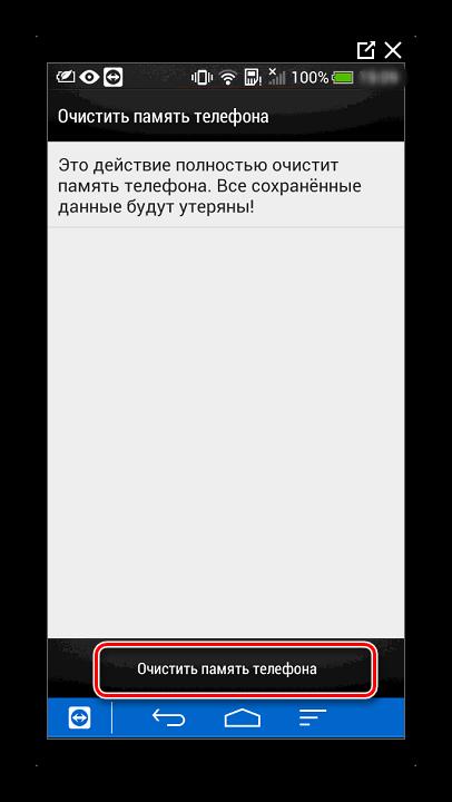 Форматирование SD карта в устройстве Android