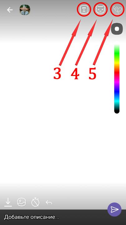 Функции Текстовго набора, Стикеры и Самостоятельно рисуем в Дудл приложение Вайбер