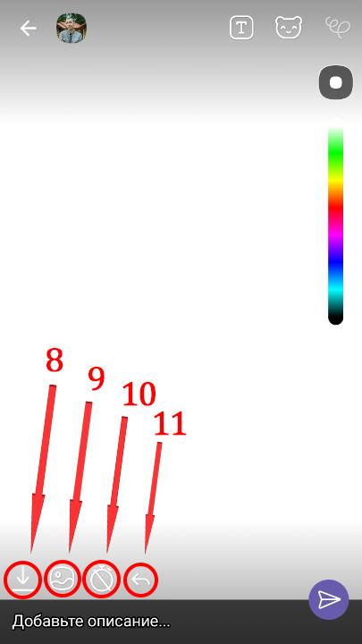 Функционал дудл - нижняя панель