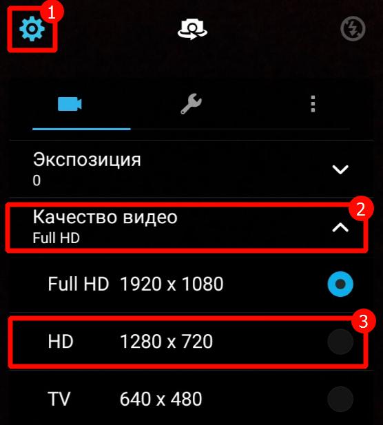 Настройки камеры в смартфоне