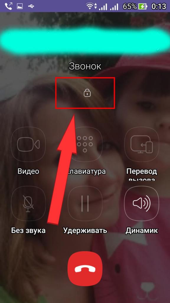Нажатие кнопки двумя пользователями одновременно для подтверждения