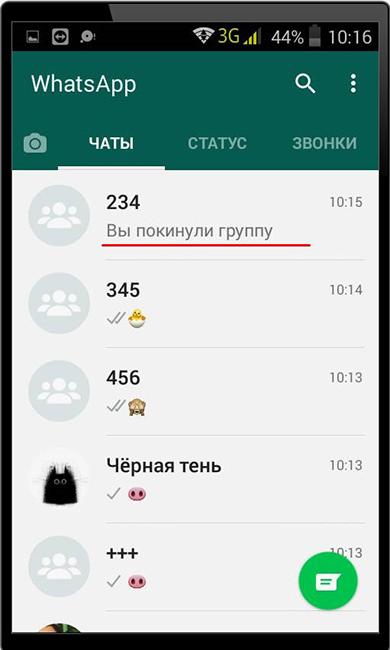 Удаление участника из сообщества WhatsApp
