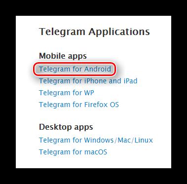 Кнопка перехода в Play Market для загрузки Телеграма с официального сайта