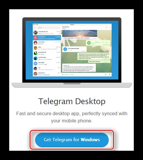 Кнопка скачивания программы Телеграм с официального сайта для Windows
