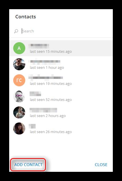 Кнопка добавления нового контакта в Телеграме