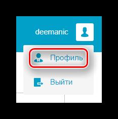 Кнопка открытия профиля на сайте VIPole