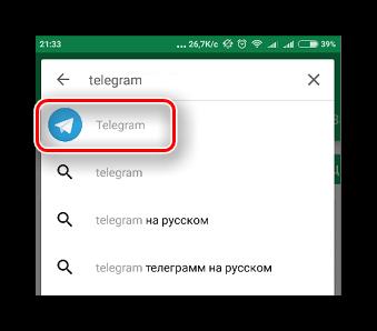 Контекстное меню поиска приложения Телеграм в Google Play Market