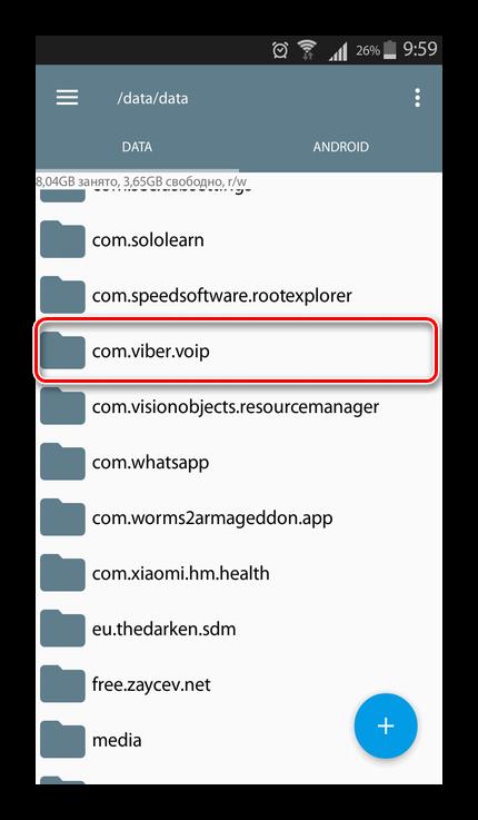 Папка Viber в Root Explorer