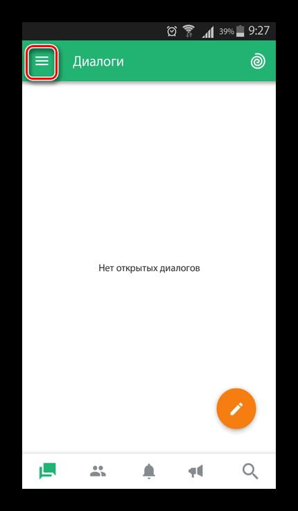 Переход к основному меню ДругВокруг