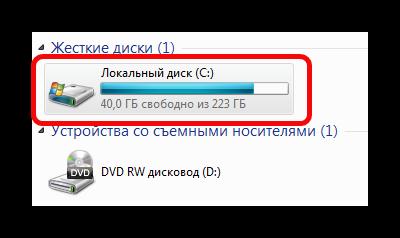 Пиктограммы дисков Win7