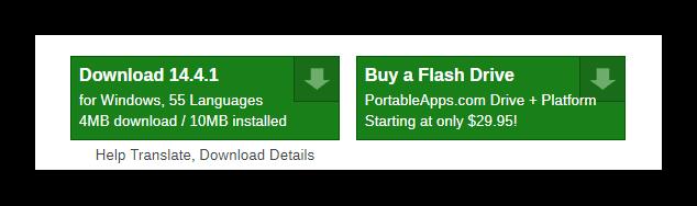 PortableApp Platform