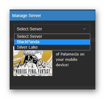 Размещение музыкального бота на сервере Discord