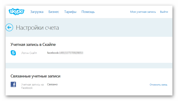 Учетная запись Skype данные Facebook