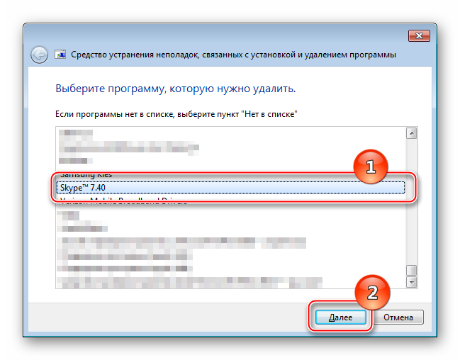 Удаление Skype с помощью средтсва Fix it Program Install Uninstall