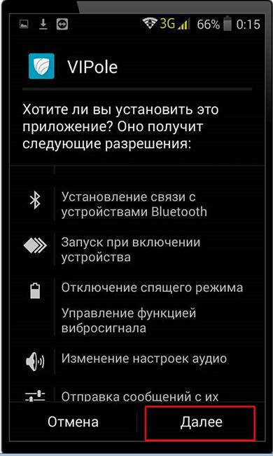 Установка APK файла Виполе