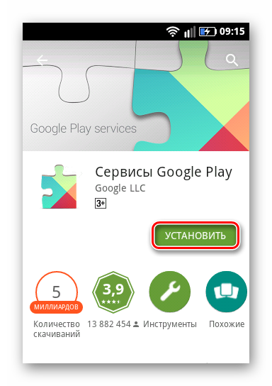 Установка Сервисов Google Play через Play Маркет