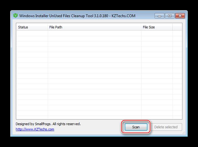 Утилита WICleanup для устренения ошибок при установке Скайп