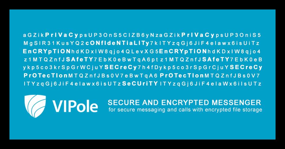 VIPole - безопасный мессенджер