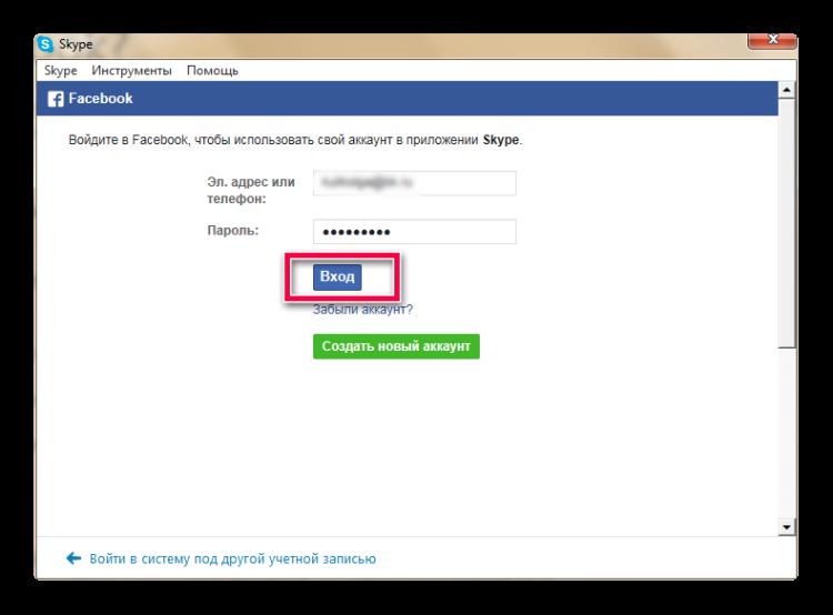 Вход в Skype через данные Facebook - 2