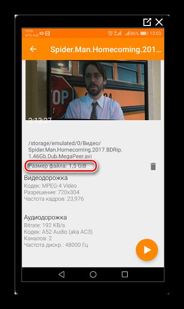 Видео превышает размер допустимой загрузки