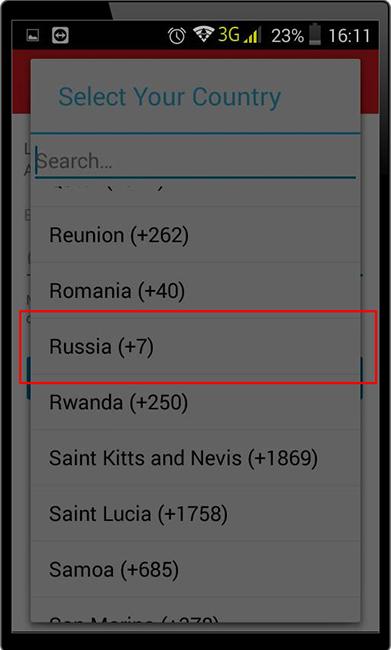 Выбор кода номера страны для Дискорда