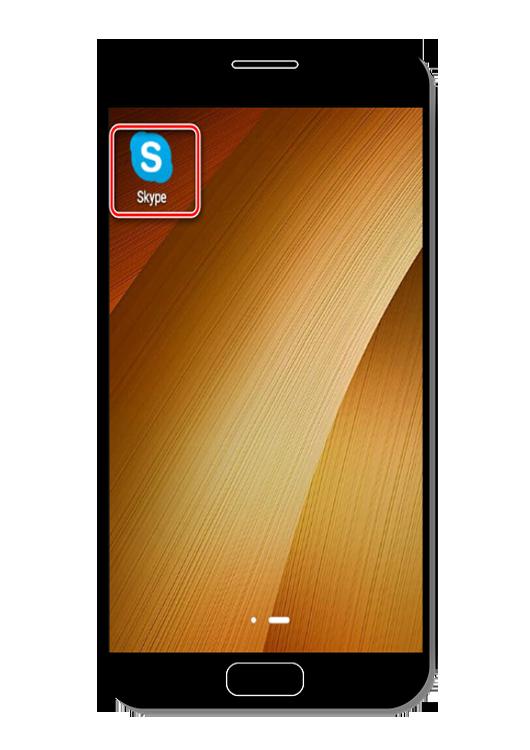 Заходим в скайп с главного экрана