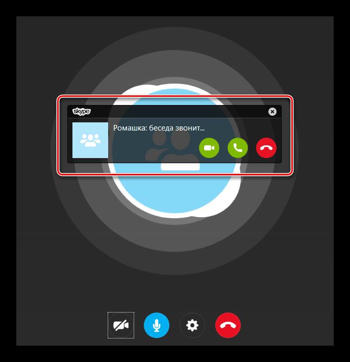 Звонки и видеовызовы в Skype