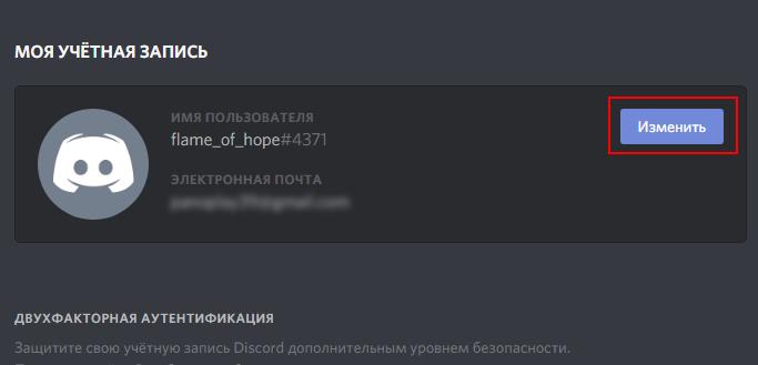 браузер настройки изменить