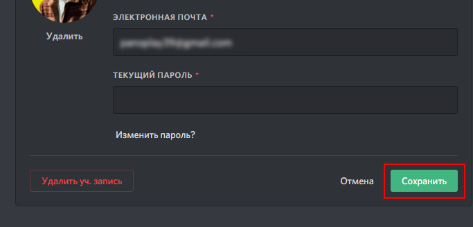 браузер настройки сохраняем аватар