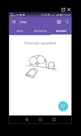 приложение вайбер для смартфона
