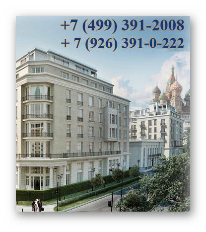 просмотр сайта и номера телефона службы такси