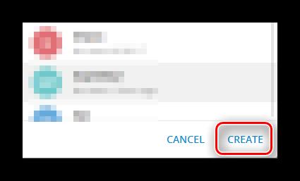 Кнопка окончательного создания группы в Телеграме