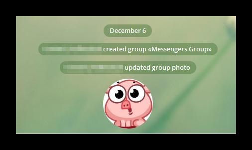 Информационное сообщение об успешности создания группы в Телеграме